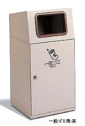 テラモト ニートST スタンダードタイプ 一般ゴミ用 茶 67L DS-186-010-6 【業務用 スチール 分別 屑入 くず入 クズイレ クズ入れ ゴミ箱 ごみ箱】
