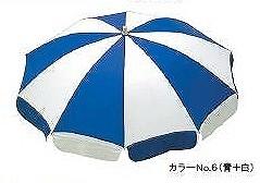 テラモト ガーデンパラソル 直径190cm カラー 青/白 MZ-591-119 【業務用 庭 ガーデンファニチャー パラソル 傾斜機構付】