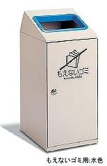 テラモト ニートSLF 細長タイプ もえないゴミ用 水色 47.5L DS-186-412-6 【業務用 スチール 分別 屑入 くず入 クズイレ クズ入れ ゴミ箱 ごみ箱】