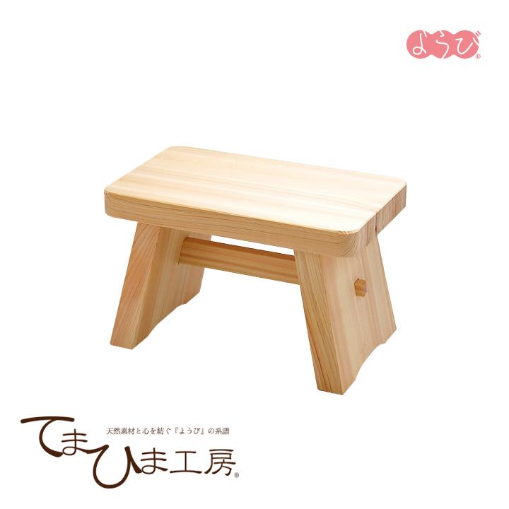 昭和のレトロな金物屋 関口国吉商店 日本製 ひのき風呂椅子 大 《82462》 木製 新発売 桧 フロイス 風呂いす ヤマコー 檜 メーカー在庫限り品 てまひま工房 ふろいす