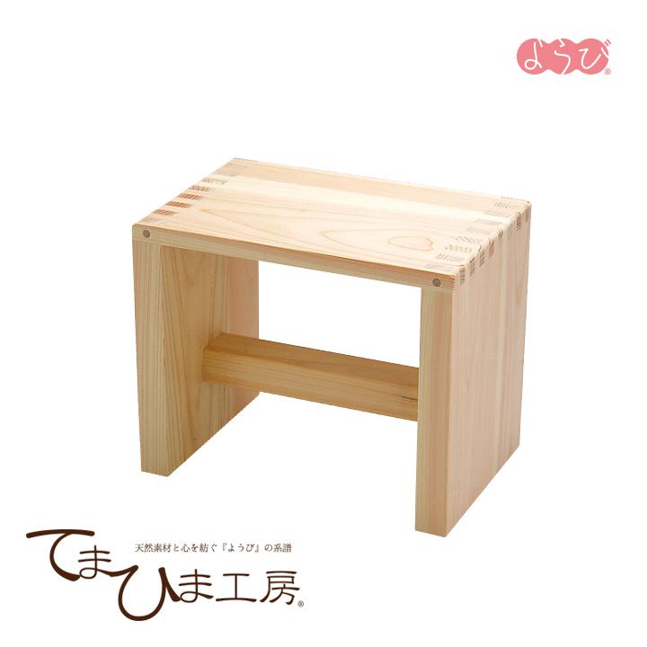 日本制造丝柏热水浴的椅子《88554》temahima工作室YAMAKO