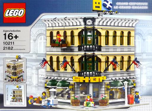 レゴ LEGO クリエイター・グランドデパートメント 10211
