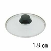 中身が見えるから美味しさのタイミングを逃さない 送料無料 ユミック 特別セール品 強化ガラス蓋 100%品質保証 18cm ウルシヤマ金属 UMIC フライパン兼用 鍋