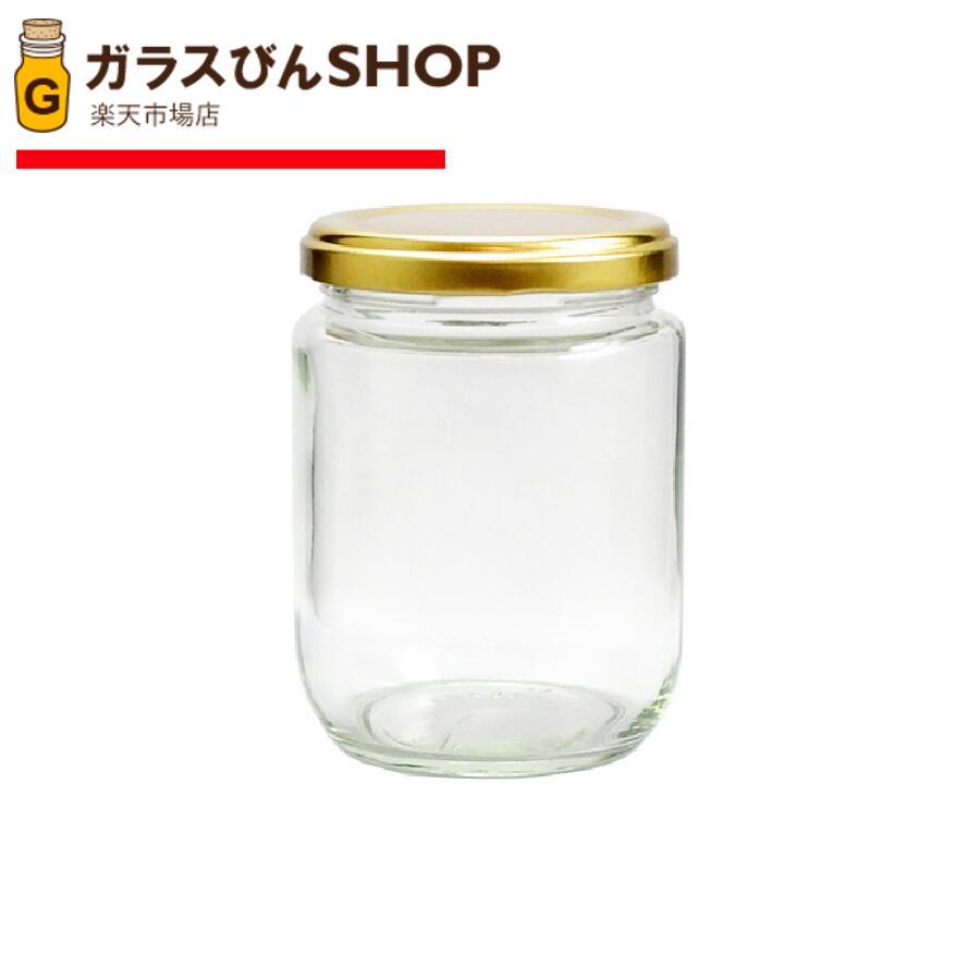 ガラス瓶 蓋付 ジャム瓶 ガラス保存容器 果実瓶 J300ST 【72本セット】251ml jam jar