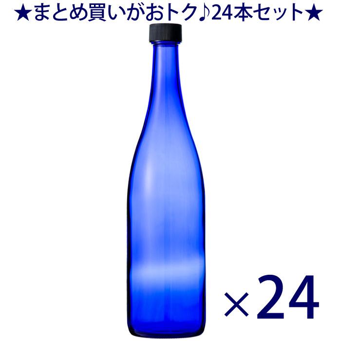 ガラス瓶 酒瓶 ブルーボトル ロングS720CBT 720ml -24本セット- blue glass bottle