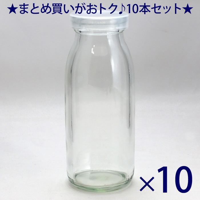 ガラス瓶 牛乳瓶 M-200 200ml -10本セット- milk bottles