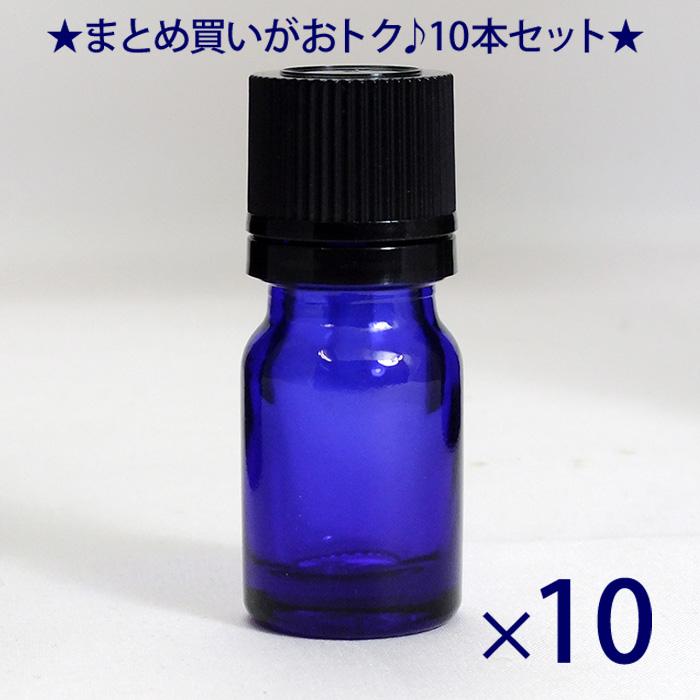 遮光ビン 遮光瓶 ブルー TBG-5 5ml -10本セット- blue glass essential oil bottle