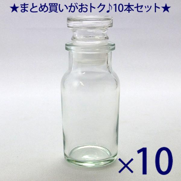 日本制 玻璃瓶 调味料瓶 香料瓶 盐瓶 透明 OF 66.7ml sp-wagner-10瓶套装 玻璃瓶盖 日本直邮