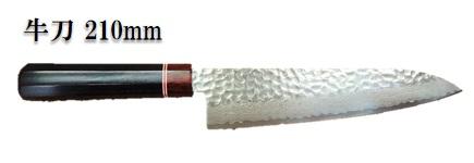 安い 9000鎚目 ダマスカスV金10号 セール 特集 多層鋼 210mm 八角合板柄牛刀包丁