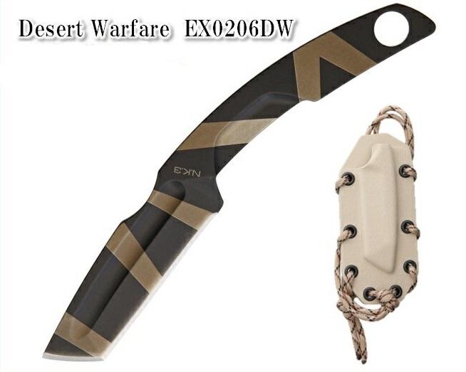 EXTREMA RATIO(エストレイマ ラティオ)Neck Knife (ネックナイフ)EX0206DW【EXTREMA-EX0206DW】【10015285】