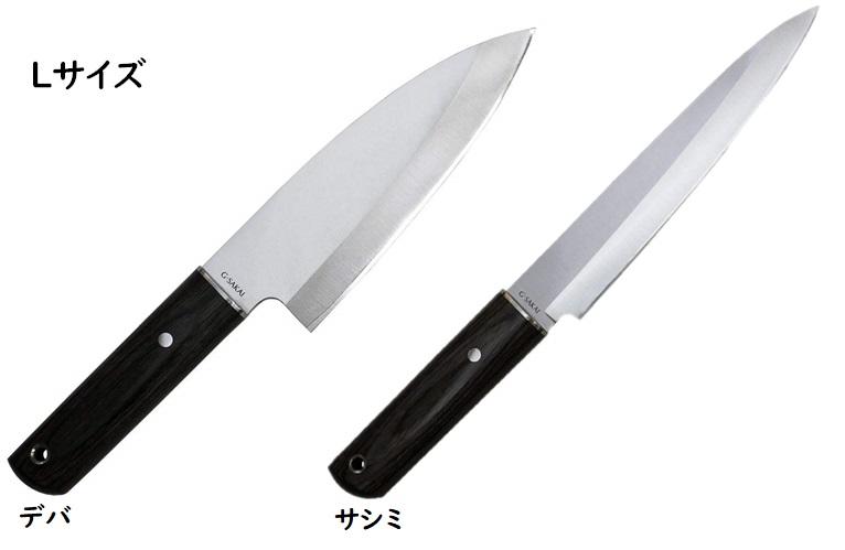 G・SAKAIG・サカイアウトドア デバ OR サシミ L