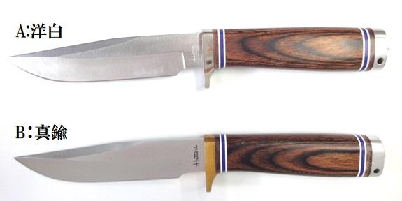 HATTORI (ハットリ)HA6-2 シースナイフマホガニウッド洋白or真鍮