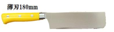 無印全4色 黄シリーズ(他 黒・青・赤シリーズ有り)薄刃包丁 180mmモリブデン・バナジューム8APOM樹脂
