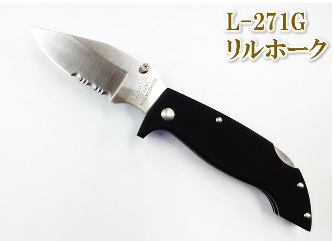 RAKOTA(ラコタ)L-271G1 リルホーク G10【MOKI-L271G-RIRU】【10015399】