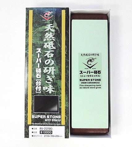 ナニワ研磨工業 天然砥石の研ぎ味 荒砥ニューセラミックス IN2202 スーパー砥石 日本 現品 台付#220