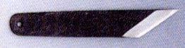 水野鍛錬所 源昭忠 本鍛錬 鰻(うなぎ)割き 大阪割き 1寸 30mm