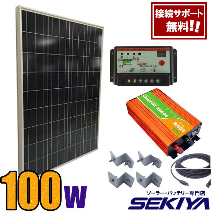 家庭用、非常用100W蓄電池ACセット
