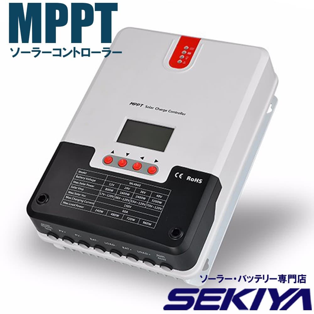 ソーラー発電用 高性能 MPPTコントローラ 30A 最大入力800w ML2430 MPPTで効率発電 太陽光発電コントローラー