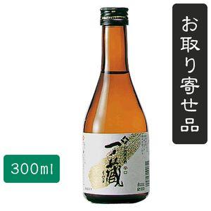 一ノ蔵辛口特別純米酒(300ml)