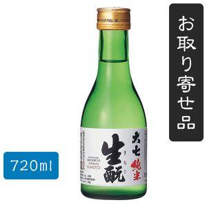 大七 純米生もと【五寸瓶】(180ml)30本セット