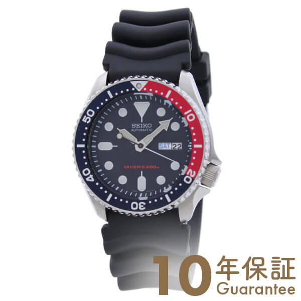 【ポイント最大36倍 3/29 23:59まで】セイコー 逆輸入モデル SEIKO ダイバーズ 200m防水 機械式(自動巻き) SKX009K1(SKX009KC) [正規品] メンズ 腕時計 時計【あす楽】