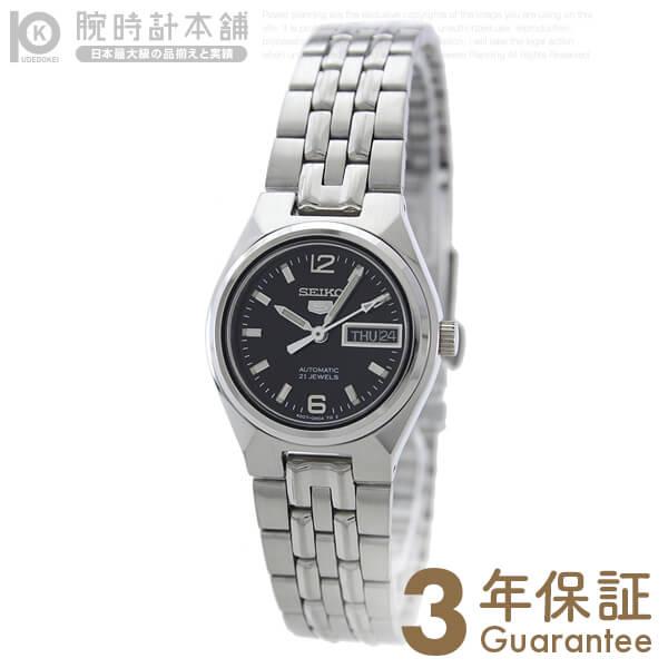 SEIKO5 [海外輸入品] セイコー5 逆輸入モデル 機械式(自動巻き) SYMK33K1 レディース 腕時計 時計