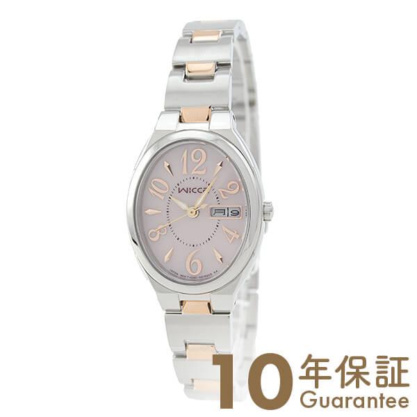 シチズン ウィッカ wicca ソーラー KH3-118-93 [正規品] レディース 腕時計 時計【あす楽】