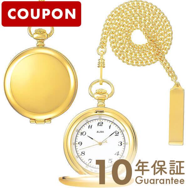 【ポイント最大36倍 3/29 23:59まで】セイコー SEIKO アルバ ポケットウォッチ AABW146 [正規品] メンズ&レディース 腕時計 時計