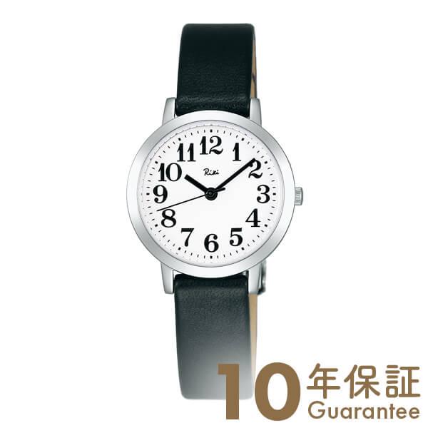 【当店なら!店内最大ポイント48倍!1日限定】 セイコー アルバ ALBA リキワタナベ AKQK408 [正規品] レディース 腕時計 時計【あす楽】