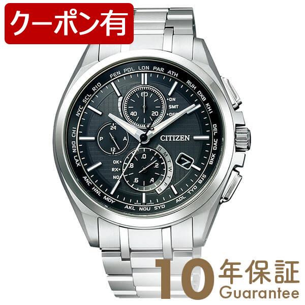 シチズン アテッサ ATTESA ダイレクトフライト エコドライブ ソーラー電波 クロノグラフ AT8040-57E [正規品] メンズ 腕時計 時計【36回金利0%】【あす楽】