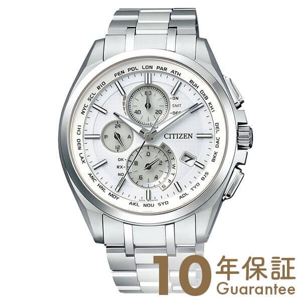 シチズン アテッサ ATTESA ダイレクトフライト エコドライブ ソーラー電波 クロノグラフ AT8040-57A [正規品] メンズ 腕時計 時計【36回金利0%】【あす楽】