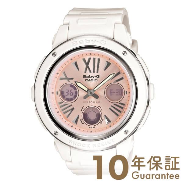 カシオ ベビーG BABY-G ベビーG BGA-152-7B2JF [正規品] レディース 腕時計 時計【あす楽】