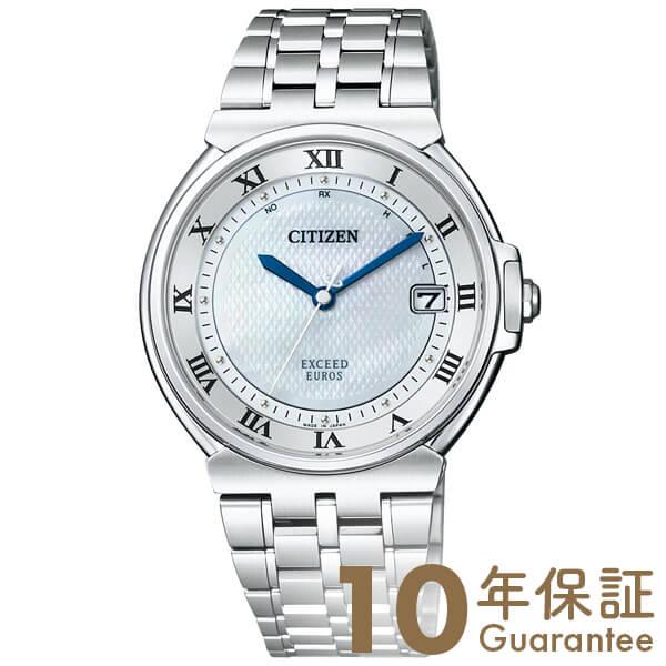 シチズン エクシード EXCEED 35周年記念モデル エコドライブ ソーラー電波 ペアウォッチ AS7070-58A [正規品] メンズ 腕時計 時計【36回金利0%】