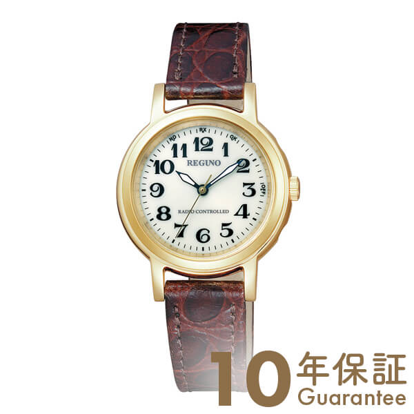 【29日は店内最大ポイント39倍!】 シチズン レグノ REGUNO ソーラー電波 KL4-125-30 [正規品] レディース 腕時計 時計【あす楽】