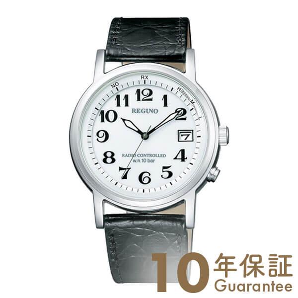【29日は店内最大ポイント39倍!】 シチズン レグノ REGUNO ソーラー電波 KL7-019-10 [正規品] メンズ 腕時計 時計