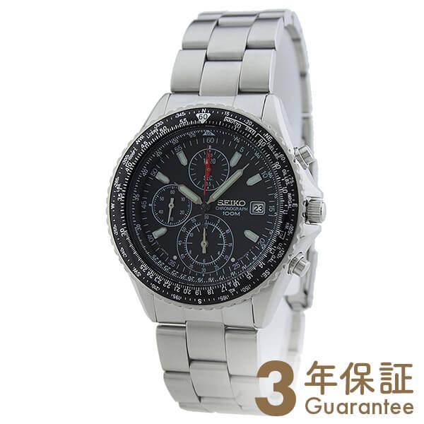 SEIKO [海外輸入品] セイコー 逆輸入モデル 100m防水 SND253P1 メンズ 腕時計 時計