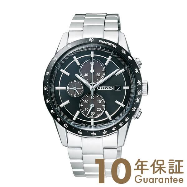 シチズンコレクション 腕時計 CITIZENCOLLECTION ソーラー CA0454-56E [正規品] メンズ 腕時計 [正規品] 時計 ソーラー【24回金利0%】, 小さな本屋さん:37d0c7da --- rodebyjakt.se