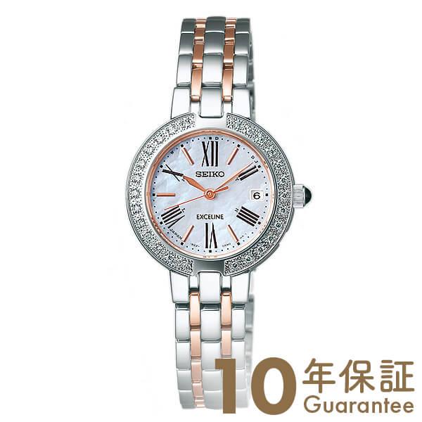セイコー ドルチェ&エクセリーヌ DOLCE&EXCELINE ソーラー電波 10気圧防水 SWCW008 [正規品] レディース 腕時計 時計【36回金利0%】