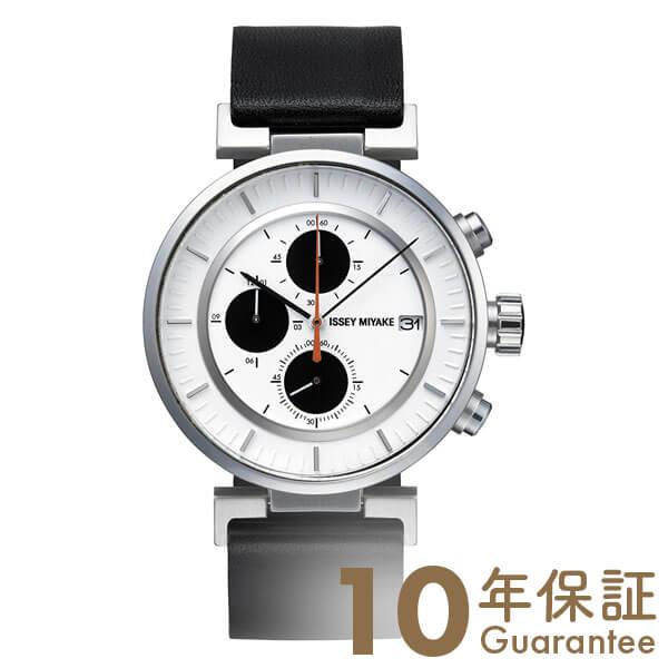 激安 イッセイミヤケ ISSEYMIYAKE W ダブリュ クロノグラフ 和田智デザイン ダブリュ SILAY003 [正規品] [正規品] メンズ ISSEYMIYAKE 腕時計 時計【24回金利0%】, ハッピーランド:88080f1b --- clftranspo.dominiotemporario.com