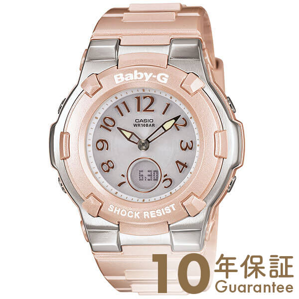 カシオ ベビーG BABY-G トリッパー ソーラー電波 BGA-1100-4BJF [正規品] レディース 腕時計 時計(予約受付中)(予約受付中)