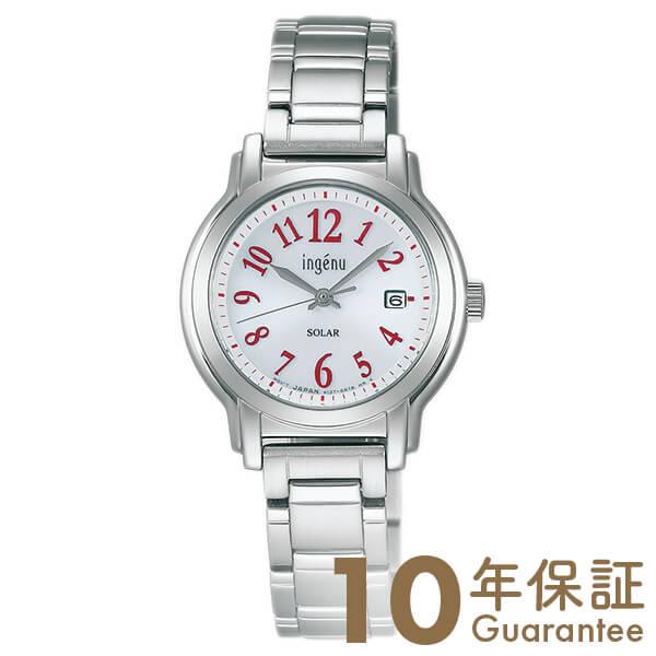 セイコー アルバ ALBA アンジェーヌ ソーラー 10気圧防水 AHJD066 [正規品] レディース 腕時計 時計