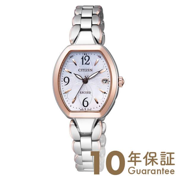 シチズン エクシード EXCEED ソーラー電波 ES8064-56A [正規品] レディース 腕時計 時計【36回金利0%】