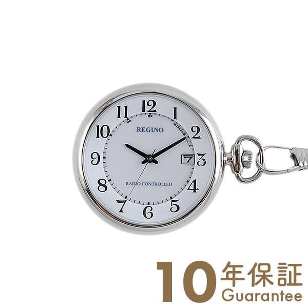 【ポイント最大36倍 3/29 23:59まで】シチズン CITIZEN レグノ ソーラー電波 エクシード ペンダントウォッチ KL7-914-11 [正規品] メンズ&レディース 腕時計 時計(2019年5月上旬入荷予定)