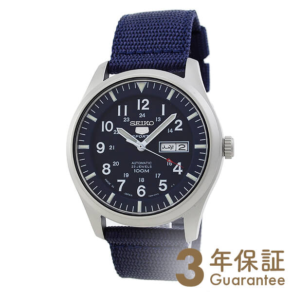 SEIKO5 [海外輸入品] セイコー5 逆輸入モデル 5スポーツ ミリタリー 100m防水 機械式(自動巻き) SNZG11J1 メンズ 腕時計 時計