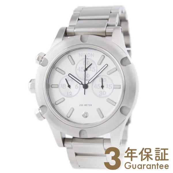 【29日は店内最大ポイント39倍!】 NIXON [海外輸入品] ニクソン カムデン クロノグラフ A354130 メンズ&レディース 腕時計 時計