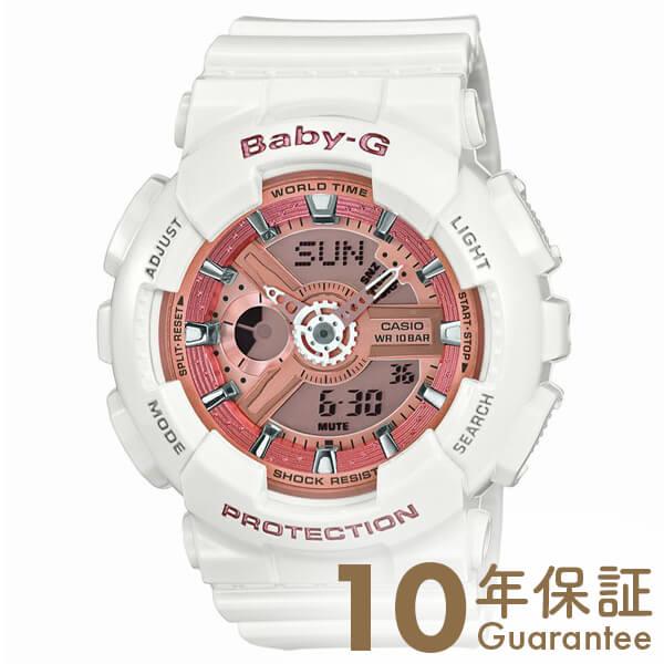 【29日は店内最大ポイント39倍!】 カシオ ベビーG BABY-G BA-110-7A1JF [正規品] レディース 腕時計 時計