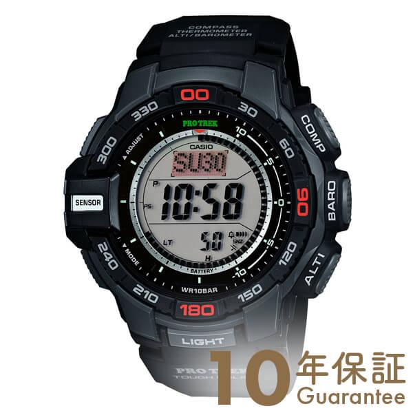カシオ プロトレック PROTRECK トリプルセンサー タフソーラー PRG-270-1JF [正規品] メンズ 腕時計 時計(予約受付中)
