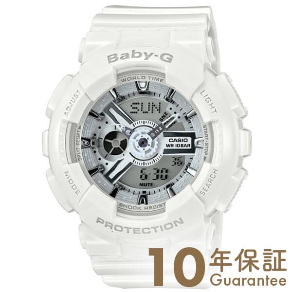【29日は店内最大ポイント39倍!】 カシオ ベビーG BABY-G BA-110-7A3JF [正規品] レディース 腕時計 時計(入荷後、3営業日以内に発送)