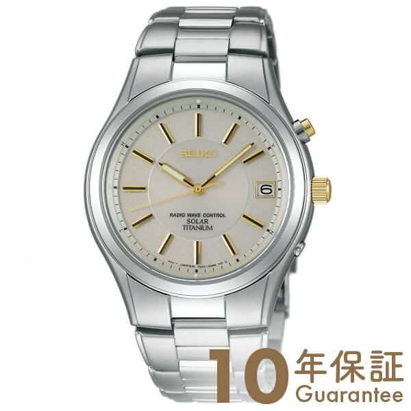 セイコーセレクション SEIKOSELECTION ソーラー電波 10気圧防水 SBTM199 [正規品] メンズ 腕時計 時計【24回金利0%】【あす楽】