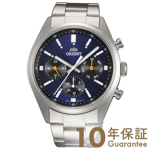 【500円割引クーポン】オリエント ORIENT ネオセブンティーズ パンダ WV0021UZ [正規品] メンズ 腕時計 時計